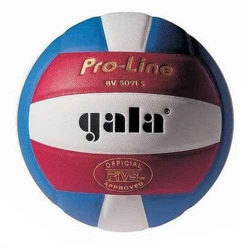 Мяч волейбольный Gala Pro-Line Colour FIVB Approved