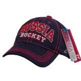 Бейсболка Atributika Club Russia Hockey 10138