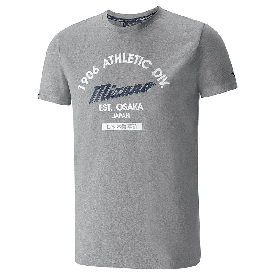 Футболка беговая Mizuno Authentic Tee серый - - K2EA6090
