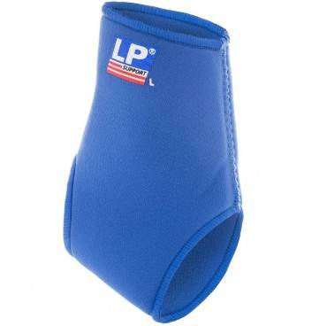 Суппорт голеностопа LP Support Ankle Support 704