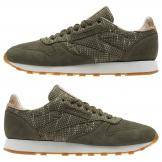 Кроссовки Reebok Classic Leather Suede INT