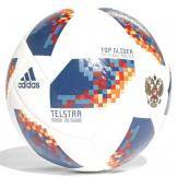 Мяч футбольный Adidas Russia World Cup 18 Ball
